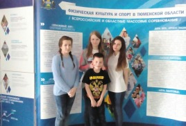Областной конкурс поддержки молодежных инициатив