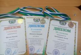 финал областных соревнований Этапа Кубка Тюменской области по спортивному туризму