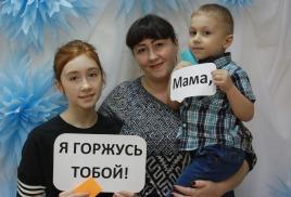 """""""100 затей для мамы и детей"""""""