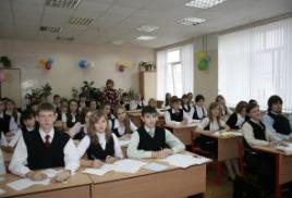 Обучение по направлению «Организация работы с молодёжью»