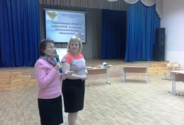 Состоялось методическое объединение педагогов дополнительного образования