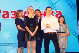 Победители областного кубка КВН среди молодых людей с ограниченными возможностями здоровья