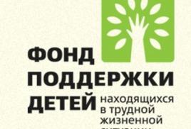 Внимание конкурсный отбор инновационных социальных проектов
